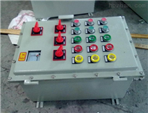 BXK-G钢板焊接防爆控制箱生产厂家(ⅡB、ⅡC),