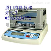 金屬橡膠密度測試儀