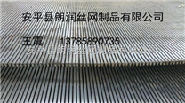 不锈钢楔形网