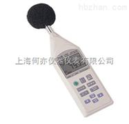 TES-1353L低频噪音计噪声测量