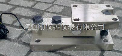 福清市20吨不锈钢称重模块