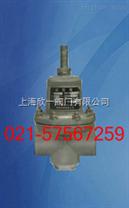 DY12F-25P低温减压阀