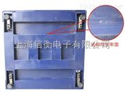 供应耀华电子地磅1-3吨5吨T地磅秤 汽车衡器 大小地磅