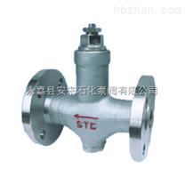 STC可調恒溫式疏水閥
