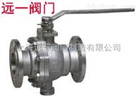 Q41H/Y-16P/25P/40P/R上海产品-不锈钢硬密封球阀(法兰球阀、蜗轮传动、手动、气动、电动)
