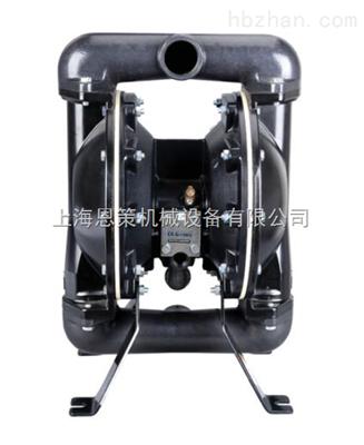 1.5 EXP金属泵英格索兰ARO气动隔膜泵1.5 EXP金属泵