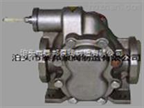 不锈钢齿轮泵KCB-18.3煤焦油专用泵0113