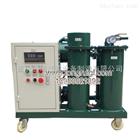 挪动式YL-R-150加热型笨重式三级油过滤机