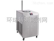 16L/-120~95℃,低溫水浴(-40℃~95℃)價格|廠家