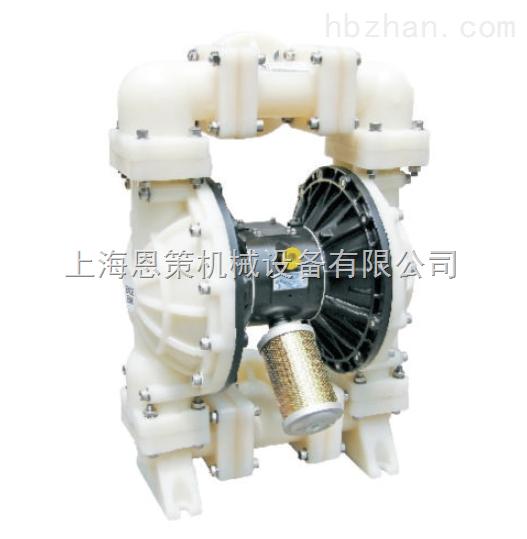 EMK-50塑料气动隔膜泵