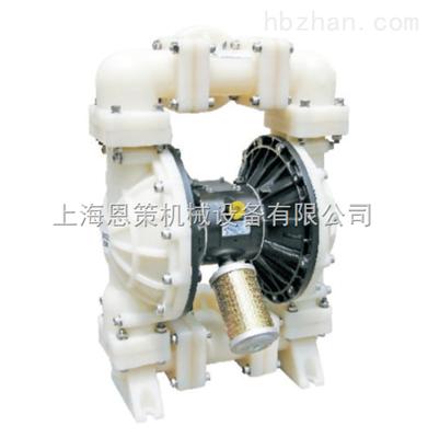 EMK-50EMK-50塑料气动隔膜泵