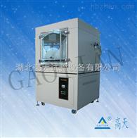 砂尘环境模拟实验箱,粉尘环境试验箱