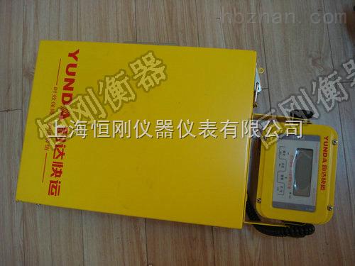 XK3190-A6便携式快递公台称