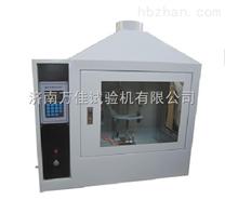 建材可燃性試驗爐,保溫材料可燃性檢測betway必威手機版官網