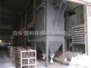 烘干机布袋除尘器诺和专业供应商