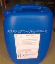 TRT阻垢剂
