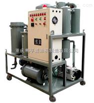 滤油机【提高耐压值】变压器油真空高效滤油机
