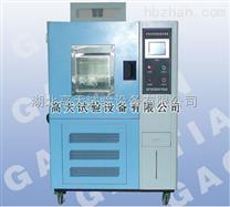 高低溫低氣壓試驗箱,武漢高低溫氣壓箱