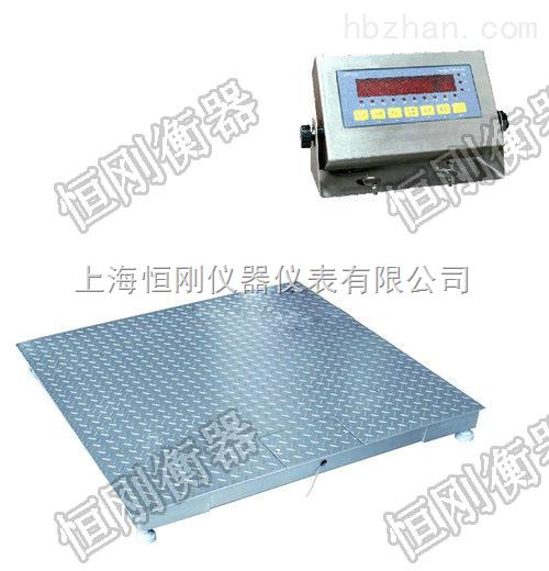 胶南市10T打印小地磅优质供应商