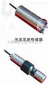 低濃度的污泥濃度傳感器