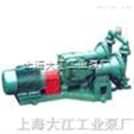 电动隔膜泵DBY型电动隔膜泵
