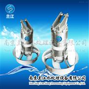 冲压式潜水搅拌机/器生产厂家