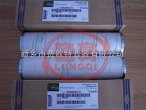 厂家替代HC8900FDS26H颇尔滤芯HC8900系列