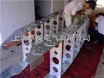 TL係列鋼製拖鏈