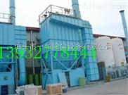 水泥厂PPC64-4除尘器/气箱脉冲布袋除尘器