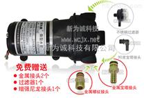 微型水泵-中流量,中压力