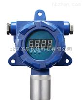 GD210-CH3Brl固定式溴甲烷檢測儀