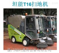 市政环卫扫路机,南昌坦能扫路机,品质至上