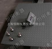 XK3190-A125T打印小地磅厂家直销