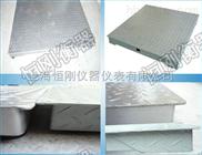 上海耀华A12E10T打印小地磅