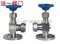 上海產品JX49W/H液位計針型閥>