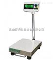 上海120公斤带报警功能台式电子秤哪家便宜