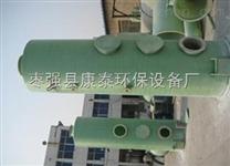 脱硫塔喷淋塔|烟气脱硫喷淋管