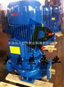 供应ISG40-250山东管道泵