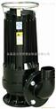 供应WQK100-15QG无堵塞潜水排污泵