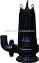 供应WQK100-25QG自动搅匀潜水排污泵