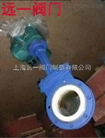 CZ973TC-10C/16C电动陶瓷刀型闸阀 价格 生产*