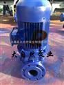供应ISG40-125(I)ISG立式管道泵