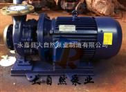 供应ISW40-250A管道泵选型