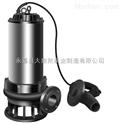供应JYWQ100-110-10-2000-5.5防爆潜水排污泵