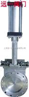 PZ673F/W-10P/16P不锈钢气动刀型闸阀