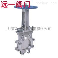 PZ73W-6P/10P/16P/R不銹鋼刀型閘閥 廠家直銷 價格
