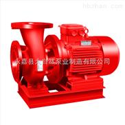 供应XBD3.2/10-80W自吸式消防泵