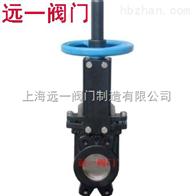PZ73H-6Q/PZ73H-10Q球墨铸铁手动刀型闸阀