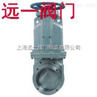 KVH-6C/P/R,10C/P/R不銹鋼滑板閥 生產 手動 氣動 電動