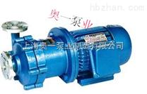 ZBF型自吸式塑料磁力泵